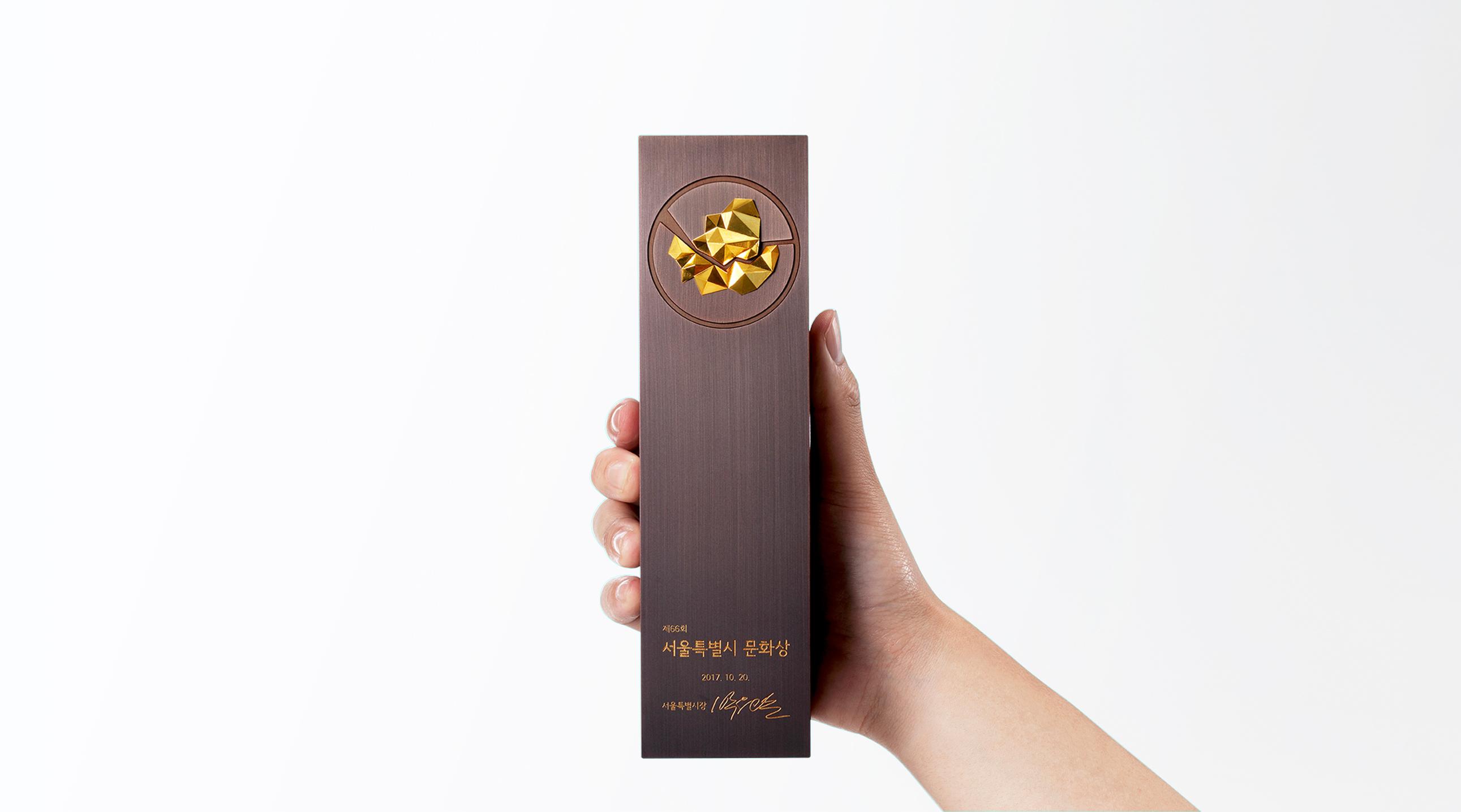 seoul_trophy_01